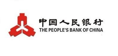 PBOC People's Bank Of China Logo - Image Copyright PBOC - ChinaAndGreece.Com