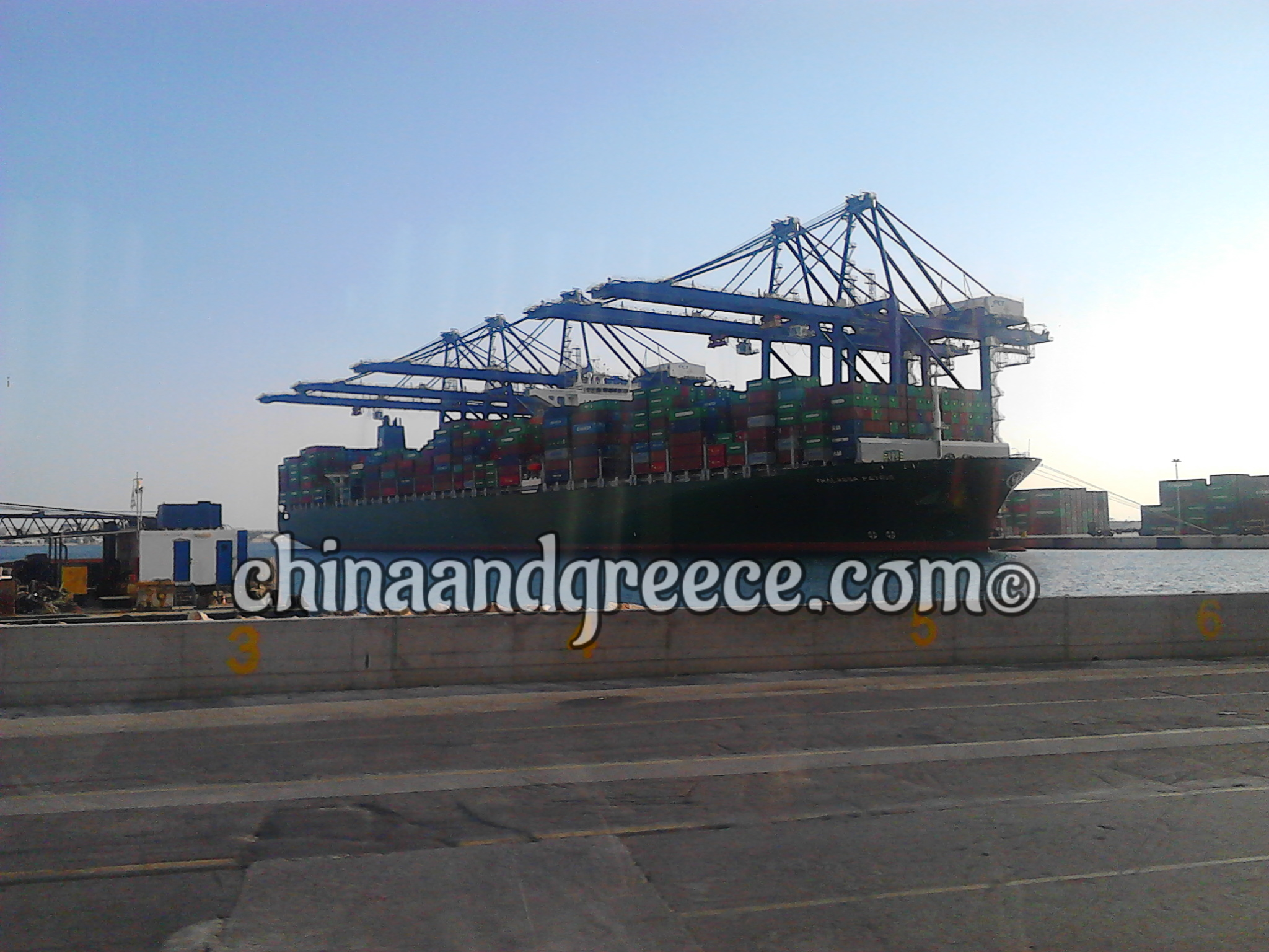 China Cosco Shipping Corp officially established | China and
