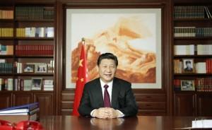 Xinhua/Ju Peng