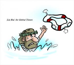 Liu Rui, Global Times