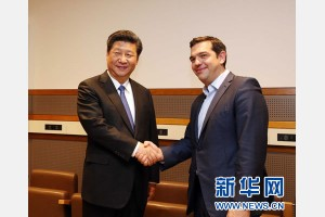 President Xi and Premier Tsipras in New York. Source: Xinhua